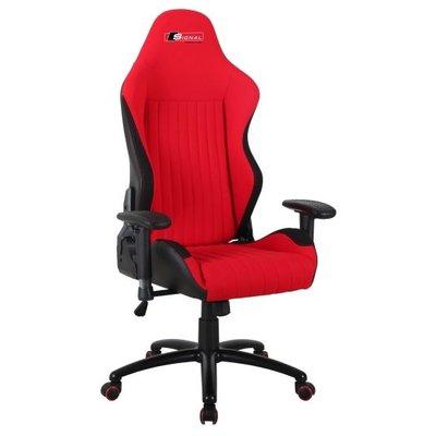 Blackwood kontorstol - Svart/rød